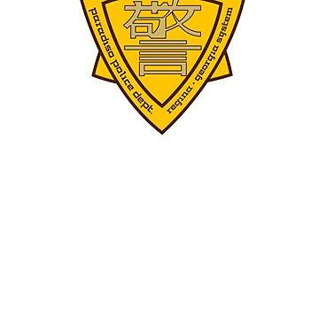 Firefly: Paradiso Sheriff's Dept. by JamesRandom