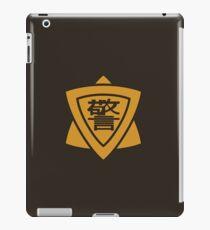 Paradiso Sheriff Dept.  iPad Case/Skin
