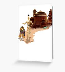 Street Droids Greeting Card