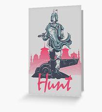 Hunt (light version) Greeting Card