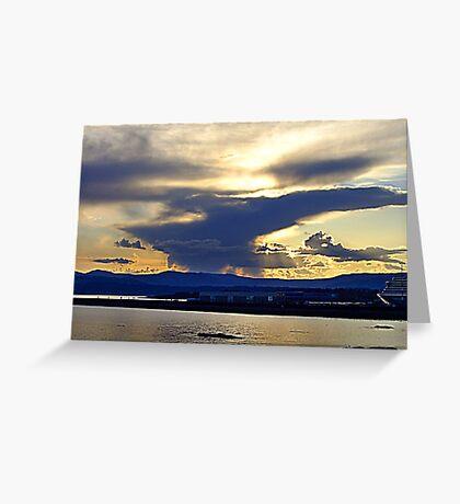 Heaven's Gate (4) Greeting Card