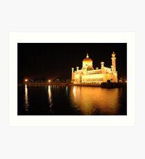 omar ali masjid Art Print