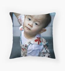 Innocent Reluctance Throw Pillow
