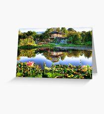 Blue Lotus Watergarden Greeting Card