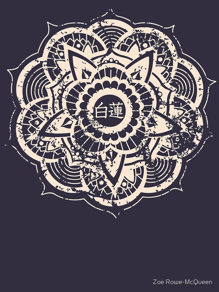 Weißer Lotus (blau) von zrmcqueen