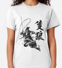 One armed wolf Classic T-Shirt