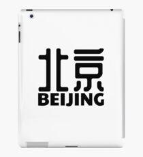 Peking China Chinesisch iPad-Hülle & Klebefolie