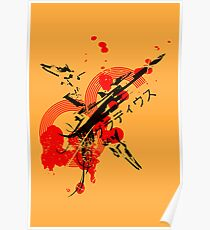 SHMUP01 Gradius Poster