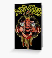 Dead Alive (Braindead) Greeting Card