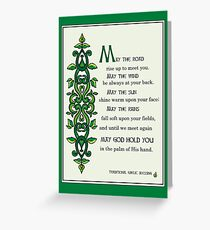 May the Road Rise up to Meet You, Irish Blessing Grußkarte