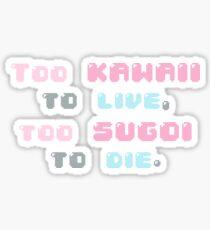 Pegatina ♡ Demasiado kawaii para vivir, también sugoi para morir ♡ (1)