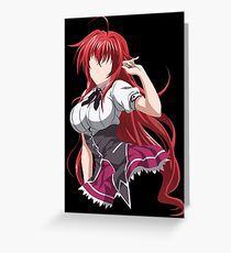 Rias Gremory Greeting Cards | Redbubble