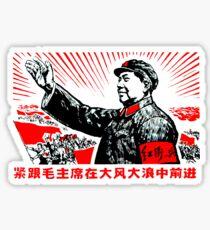 Pegatina Propaganda de China - El Presidente