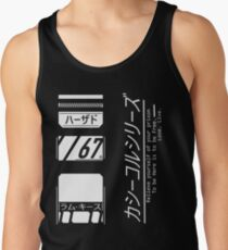 Free Thought - Freedom 2.0 Tank Top