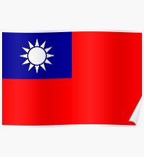 Taiwan - Standard Poster