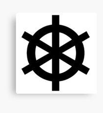 "Unicode Character ""⎈"" (U+2388) ⎈ Helm Symbol Canvas Print"