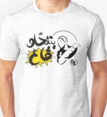 Algerien: Yetna7aw Ga3 Unisex T-Shirt