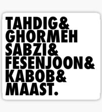 Tahdig Art Print Sticker