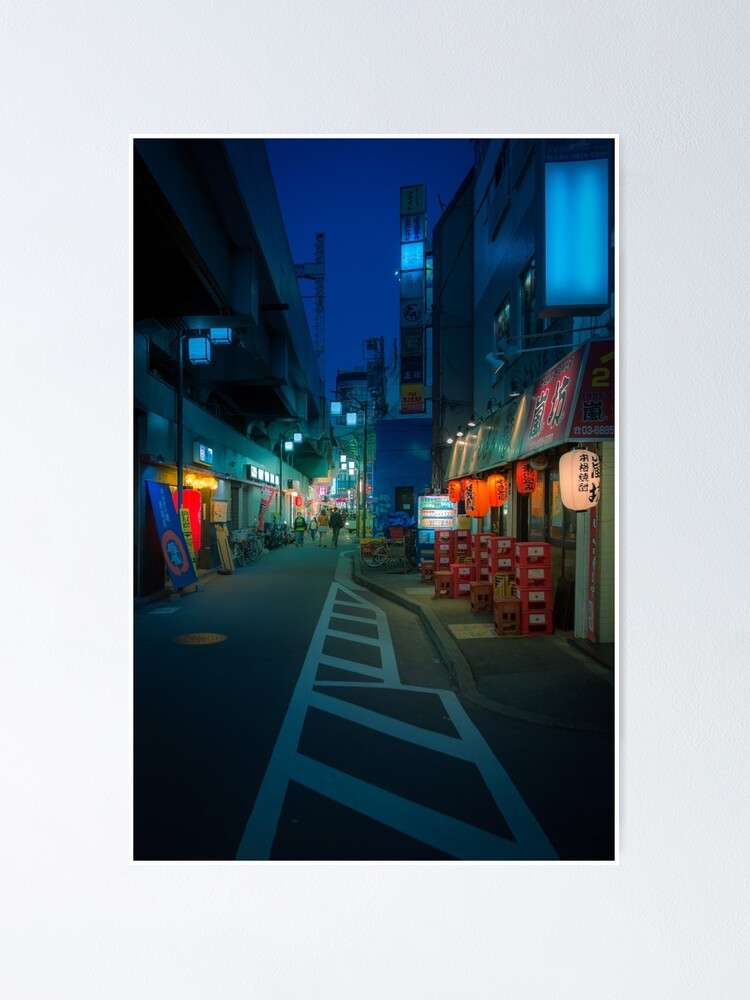 Alternate view of Small Streets of Koenji Poster