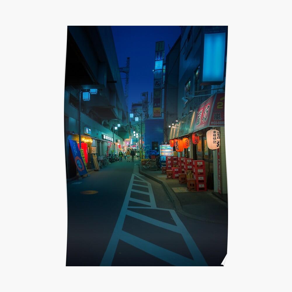 Small Streets of Koenji Poster