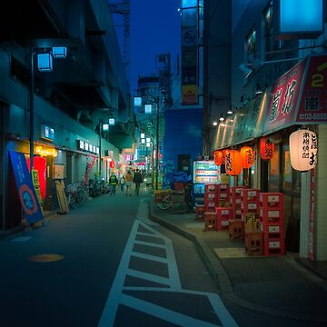Pequeñas calles de Koenji de TokyoLuv