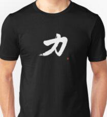 Bushido T-Shirt Mit Kraftvoller Japanischer Chikara/Stärke Kalligraphie Slim Fit T-Shirt