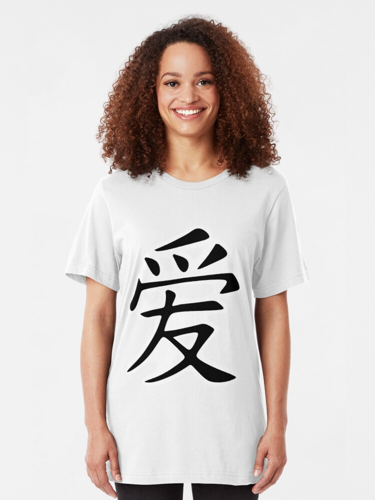 Alternate view of Love in Japanese Slim Fit T-Shirt