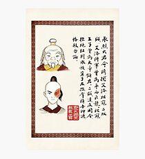 Avatar the Last Airbender - Zuko & Iroh Wanted Poster Photographic Print