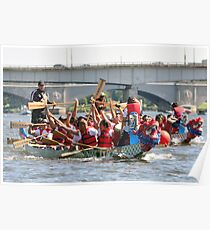 Dragon Boat Race Plate # 36 Poster