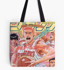 Cartoon Ball Tote Bag