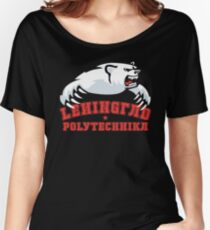 Leningrad Polytechnica ... Gehen Sie Eisbären! Baggyfit T-Shirt