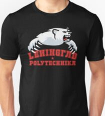 Leningrad Polytechnica… Go Polar Bears! T-Shirt
