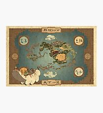 Avatar the Last Airbender - World Map Photographic Print