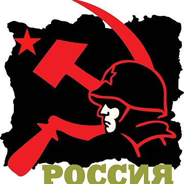 Soviet Trooper with Hammer and Sickle by NeoFaction