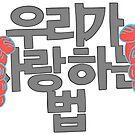 BTS - Skool Luv Affäre von tonguetied