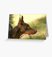 Noble Watchman Greeting Card