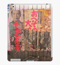 Tokyo Vintage Japanese Movie Posters under Yurakucho Railway Line Bridge iPad Case/Skin