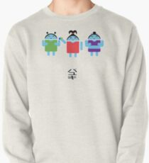 Droidarmy: Fruity Oaty Droids Pullover