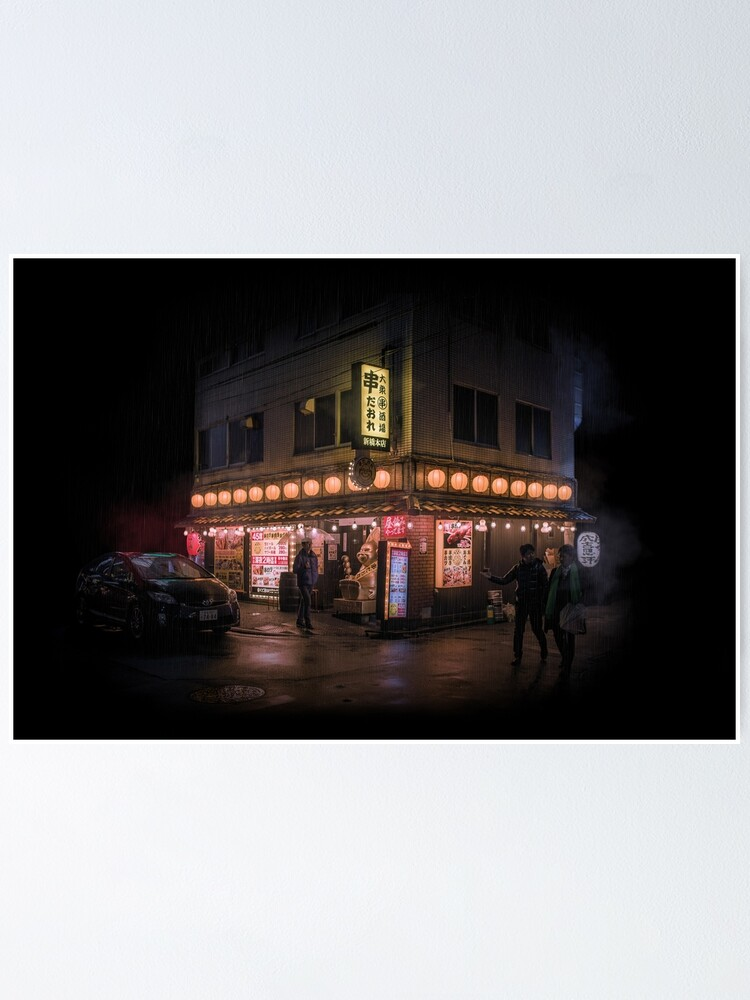 Alternate view of Tokyo Shop in the void Poster