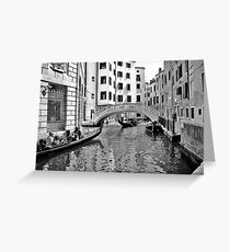 black and white venise Greeting Card
