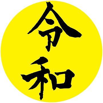 Japan new era reiwa  by handcraftline