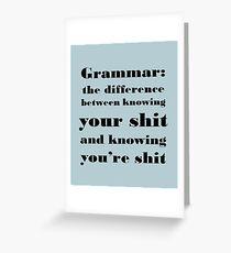 Tarjeta de felicitación Gramática: la diferencia entre tú y tú