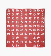 JAPANISCHE HIRAGANA - ROT Tuch