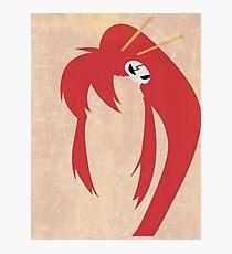 Minimalist Yoko Photographic Print