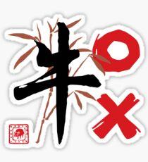 Chinese Zodiac Ox Stickers   Redbubble