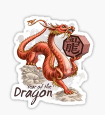Year of the Dragon Sticker