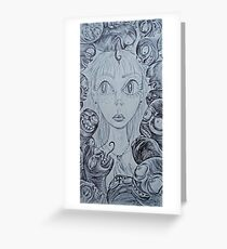 invidia(envy)/kindness Greeting Card