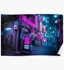 Kleine Straßen von Shinjuku Poster
