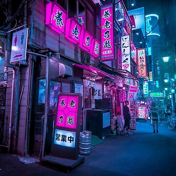 Small streets of Shinjuku by TokyoLuv