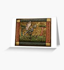 Basilisk Greeting Card